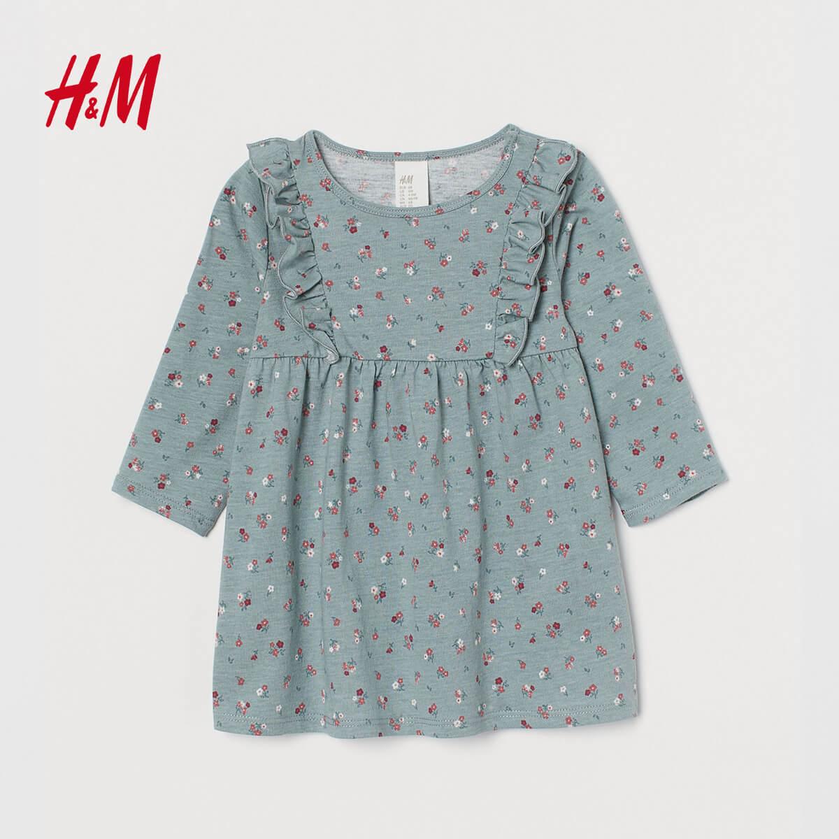 H&M Mint Green Floral Frill Trimmed Jersey Dress
